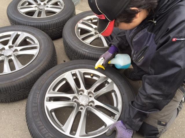 タイヤの安全点検