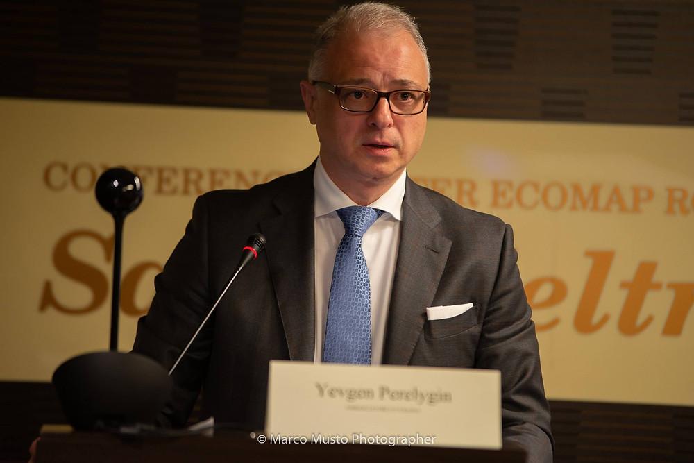 Надзвичайний і Повноважний Посол України в Італійській Республіці