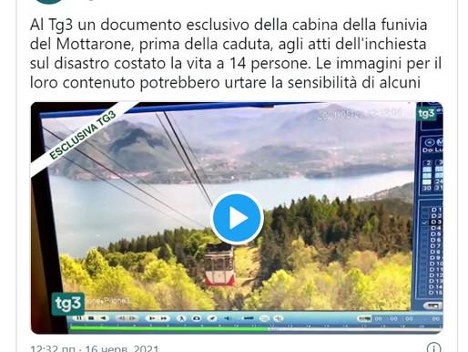 В Італії оприлюднили відео моменту аварії на підйомнику, внаслідок якої загинули 14 людей