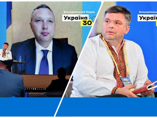 Українська діаспора - частина українського суспільства