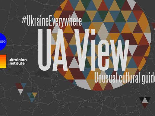 UA View —інтерактивна карта перебування та діяльність видатних українських митців у світі