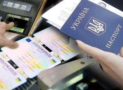 Процедура отримання паспорта для виїзду за кордон («закордонного паспорта») поза межами України