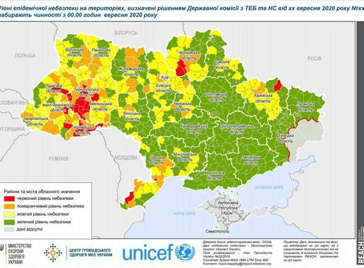 Коронавірус в Україні: чого чекати з 28 вересня