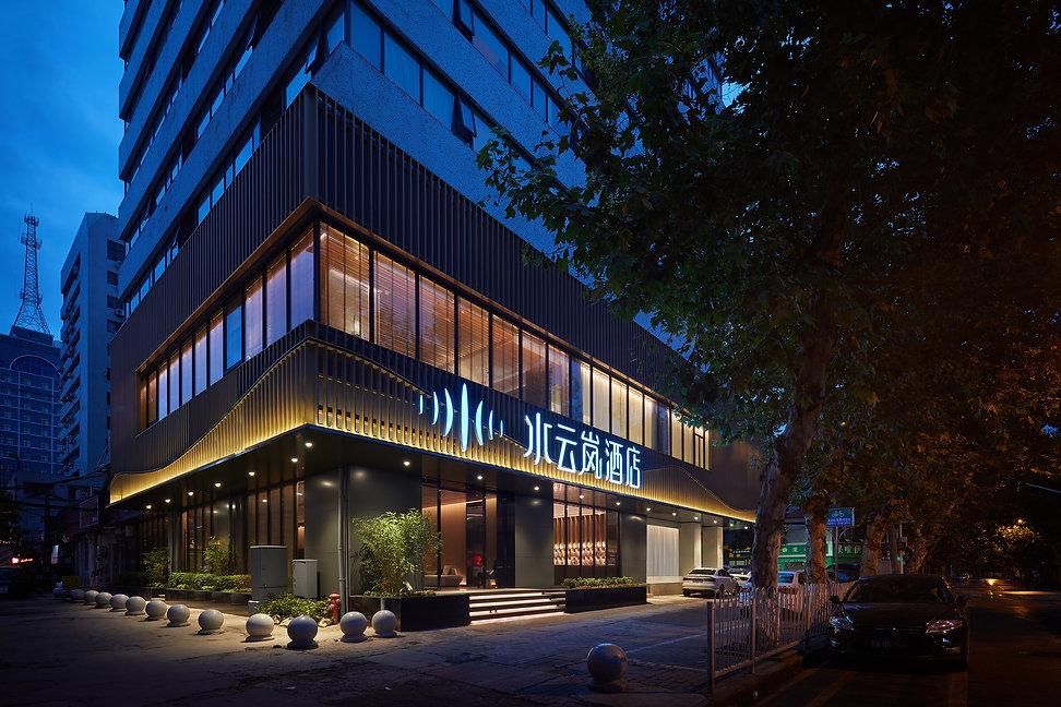 Wuhan Shuiyunlan Hotel