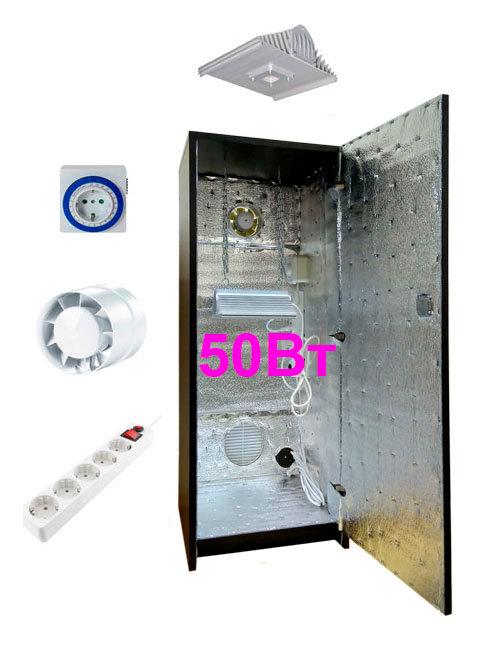 Гроубокс LED50 (аналог ДНаТ-200Вт) - Ш40хГ40хВ80см, без фильтра