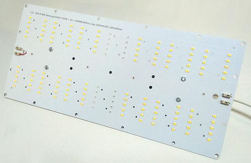 Квантумборд полного спектра +UV+FR+IR - 50Вт