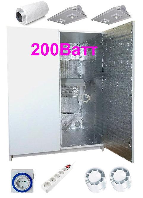 Гроубокс LED200 (аналог ДНаТ-800Вт) - Ш80хГ60хВ120см, с фильтром