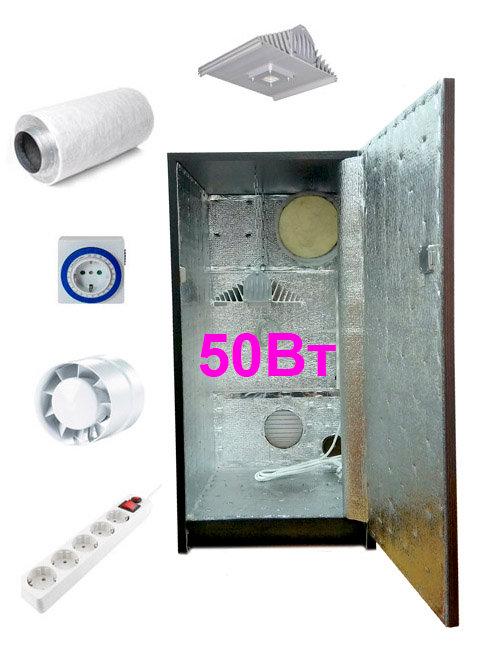Гроубокс LED50 (аналог ДНаТ-200Вт) - Ш40хГ40хВ80см, с фильтром