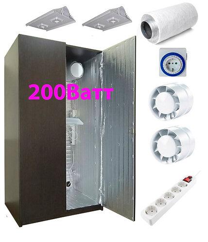 Гроубокс LED200 (аналог ДНаТ-800Вт) - Ш80хГ60хВ150см, с фильтром