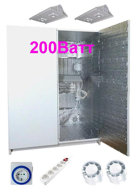 Гроубокс LED200 (аналог ДНаТ-800Вт) - Ш80хГ60хВ120см, без фильтра