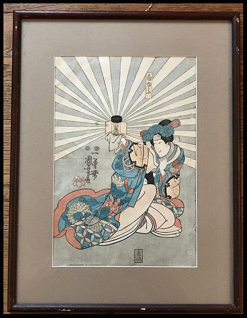 Utagawa Kuniyoshi (1797/98-1861) - Personnage de Theatre