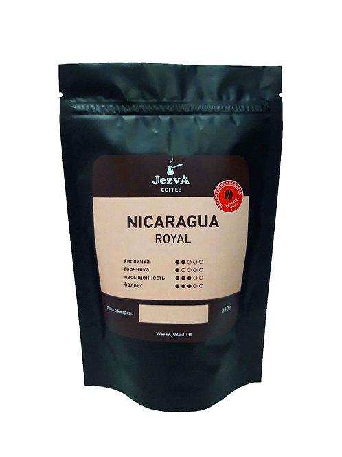 НИКАРАГУА SHG ROYAL   мягкий, средненасыщенный, обладает прекрасным ароматом.