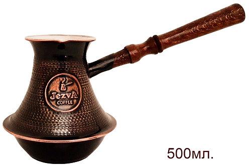 Армянская медная джезва для ИНДУКЦИОННЫХ плит + кофе JEZVA CLASSIC подарок