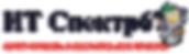 Логотип ИТ новый.png