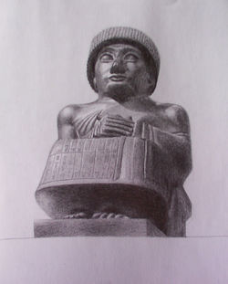 Gudea at the Met