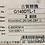 Thumbnail: Original HIWIN TGW35HC 2R1240 ZBP