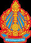 MoEYS logo.png