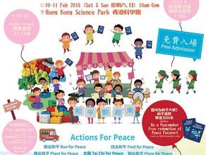 UNESCO Hong Kong第六屆和平大使文化慶典開始接受報名喇!