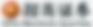 招商證券 logo.png