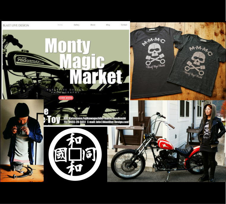Monty Magic Market