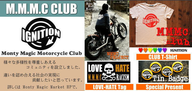MMMC CLUB(モンティ・マジック・モーターサイクルクラブ)