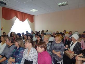 Отчетное собрание в коллективе КЦСОН