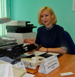 Козуб Ольга Борисовна ОПБСН