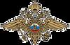 ОМВД России по Шербакульскому району
