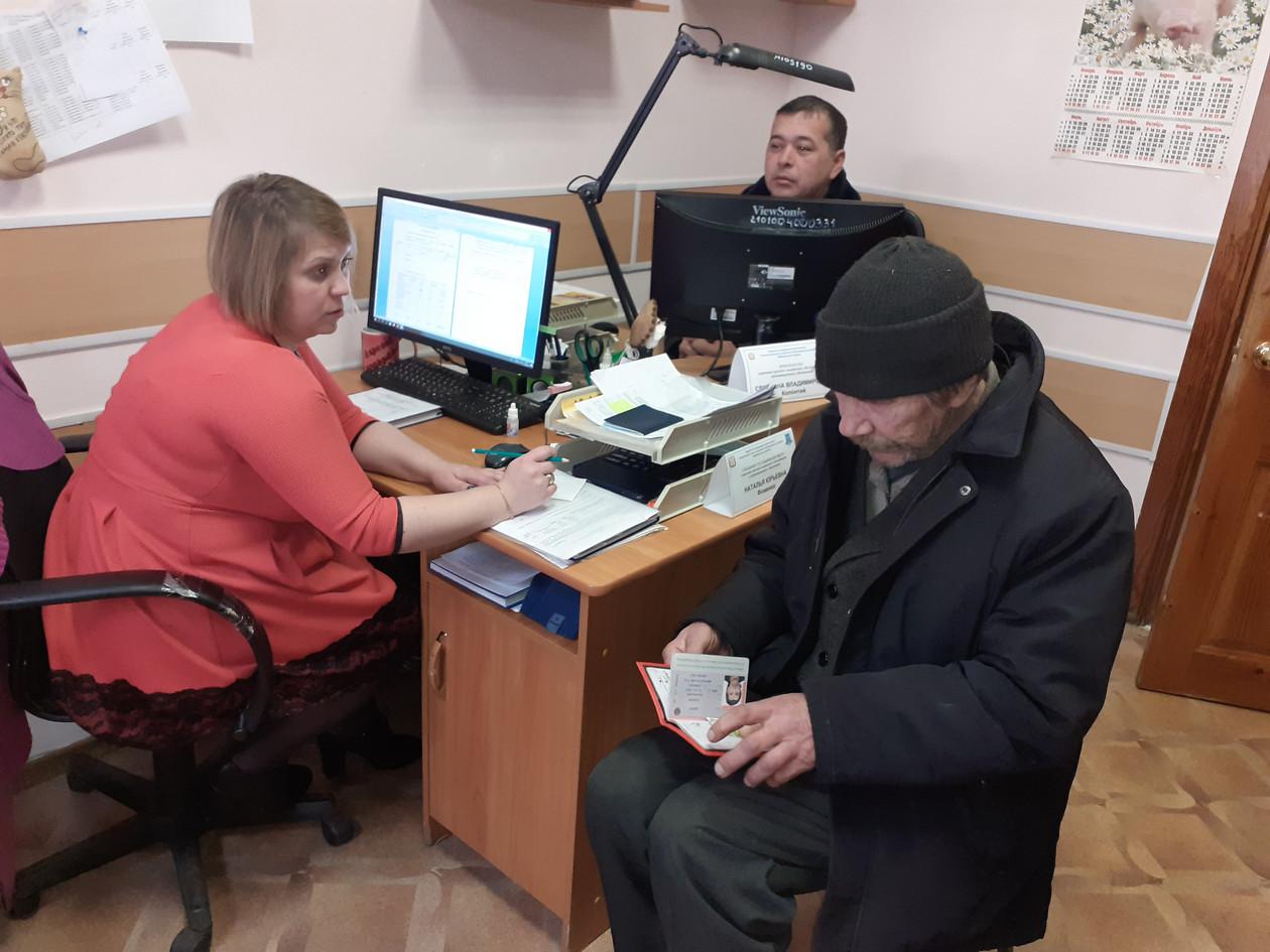 акция Милосердие 2019-2020.jpg
