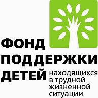 Эмблема фонда.jpg