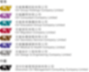 GV_logo_25_07_2020.png