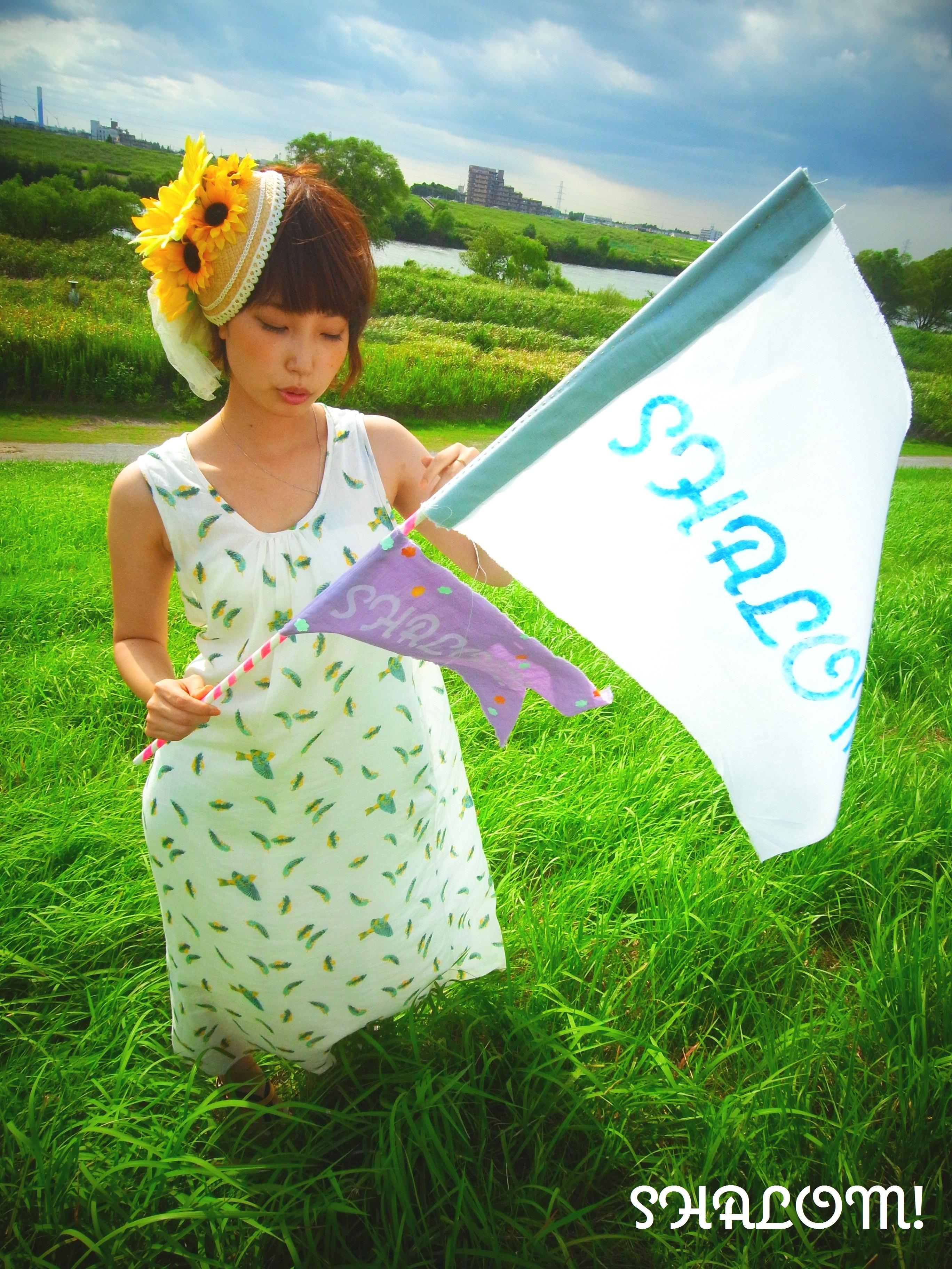 旗を持つ人:江藤香凛