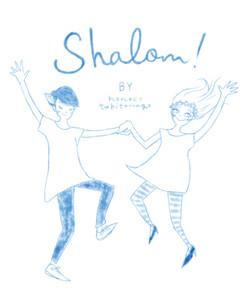 SHALOM!ブランドロゴ