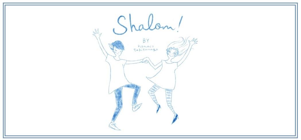 SHALOM!ブランドロゴmini