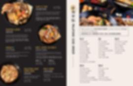 19G_menuR2_V3-5.jpg