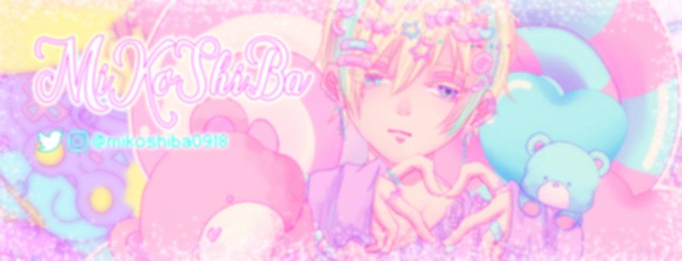 MiKoShiBa banner copy.jpg