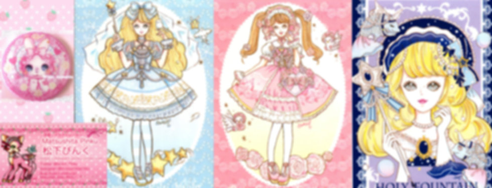 matsushita pink banner copy.jpg