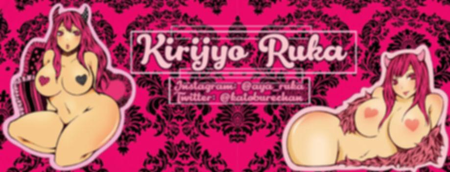 Kirijyo Ruka copy.jpg