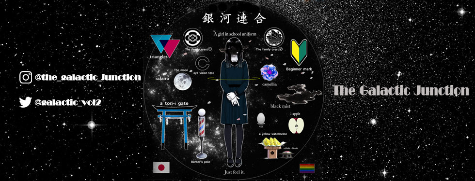Galactic Junction copy.jpg