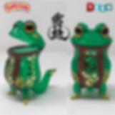 Usubo-kaeru_SNS copy.png