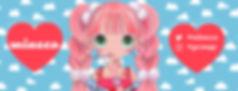 mineco banner copy.jpg