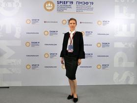 Перевод на ПМЭФ'19, Санкт-Петербург