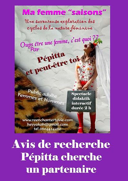AVIS-DE-RECHERCHE-01.jpg