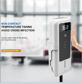non contact temp measurement