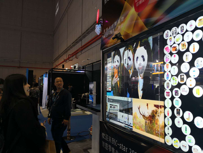 Interactive Video Wall multi-user