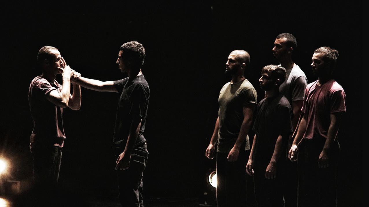 """""""Wujoud wa Hodoud"""" performed in IDEA festival"""