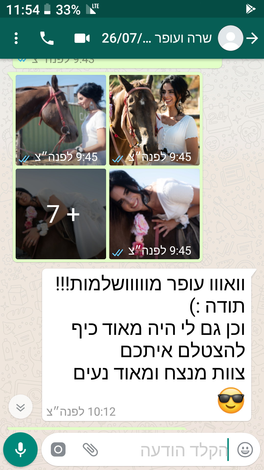 Screenshot__WhatsApp_20190225-235421.png
