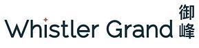 logo-whistler Grand.png
