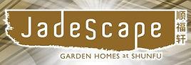 jadescape logo.jpg