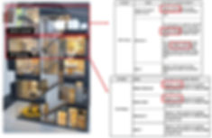 unit info-parkwood collection 2.jpg